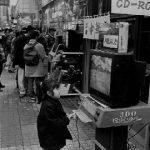 「'97東京」連載 (10)