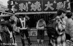 「'97東京」連載 (12)