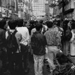 「'97東京」連載 (14)