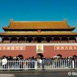 「我愛北京天安門」は今…