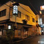 「炉ばた」発祥の店と東京オリンピック