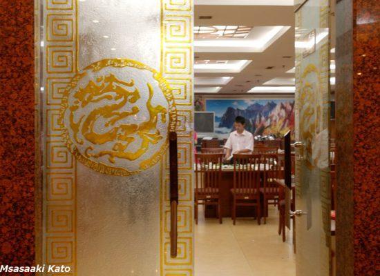 北朝鮮レストラン 撮影:2007年9月7日