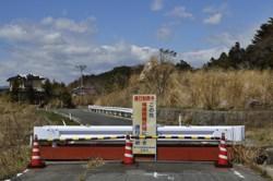 浪岡町から富岡町へ向かおうとしたら、双葉町の帰還困難区域に迷い込んでしまった。