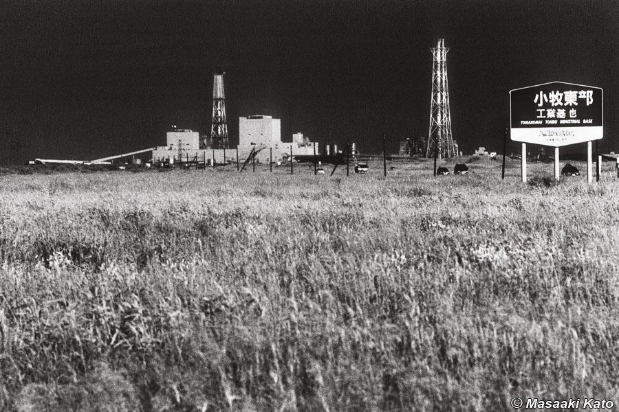 撮影:1998年8月22日 破綻した苫小牧東部大規模工業基地/勇払原野