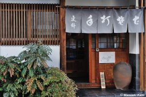 2009年12月25日 長野県諏訪市「更科」で