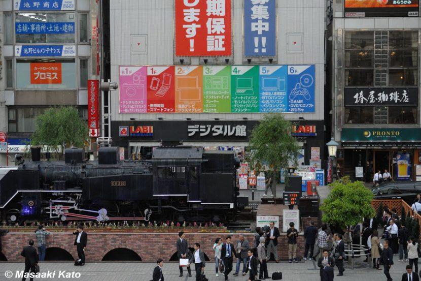 撮影:2014年5月8日 新橋駅前SL広場