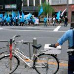 Free Uyghur!ウイグル人強制収容所虐殺抗議デモ