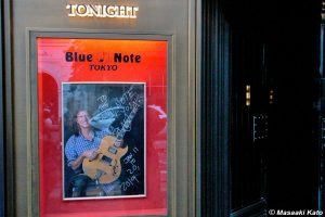 "2019年1月19日 南青山/Blue Note Tokyo PAT METHENY ""SIDE EYE"""