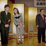 橋本聖子の過去はホントに大丈夫なのか?