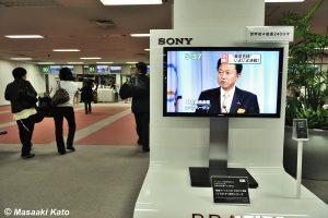 2009年10月2日撮影 羽田空港で、コペンハーゲンで開催のIOC総会で2016年東京オリンピックをアピールする鳩山由紀夫首相