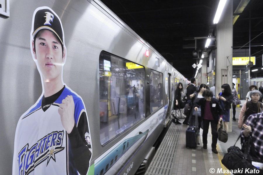 撮影:加藤雅昭 2016年10月17日 札幌駅で撮影/JR北海道が運行していた大谷翔平ラッピング列車