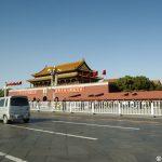 大虐殺から32年、「我愛北京天安門」と天安門事件との関係