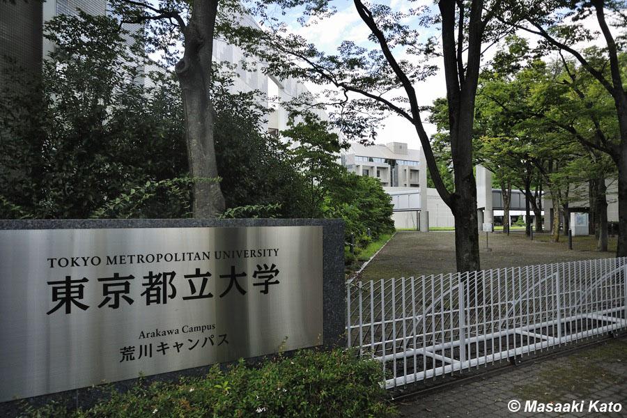 2021年6月21日撮影:新型コロナワクチン接種、東京都立大学荒川キャンパス、高濃度ダイオキシン汚染が心配される