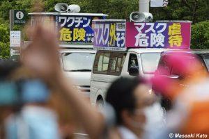 2021年6月23日 東京都庁前 #NOlympicDay/コロナはただの風邪と主張する国民主権党の宣伝カー、撮影:加藤雅昭