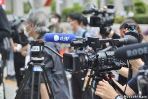 2021年6月23日 東京都庁前で開催された 東京五輪反対 #NOlympicDay 取材には海外メディアの姿が目立った、撮影:加藤雅昭