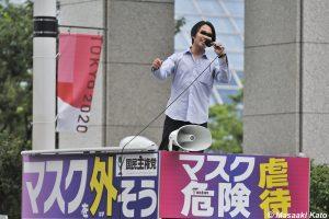 2021年6月23日 東京都庁前 #NOlympicDay/コロナはただの風邪と演説する国民主権党H党首、撮影:加藤雅昭