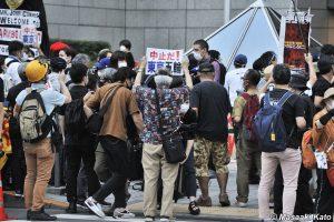 2021年6月23日 東京都庁前で開催された 東京五輪反対 #NOlympicDay に集まった人々、撮影:加藤雅昭